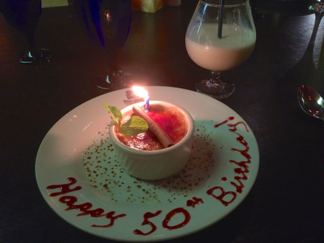 September 17th, 2014, I will be 50. Celebrated tonight with a spontaneous meal with my wife, sisters, and one daughter. Glorious fun.