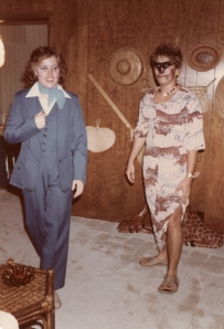 Halloween 1982, I think. She dressed as an old man. Me? Tiger woman!